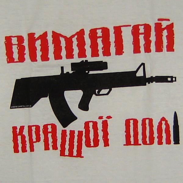 http://www.ridnamoda.com.ua/pfs/files/products/F-Vymahay_0402.jpg