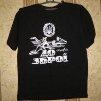 Патріотичні футболки fb8f903250e92