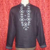 Чоловічий одяг модернові сорочки з